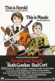 Harold and Maude (Throwback Thursday, 19+)