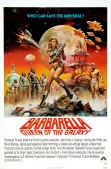 Sci Fi Sunday Vol. 8: Barbarella