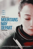 Moutains May Depart